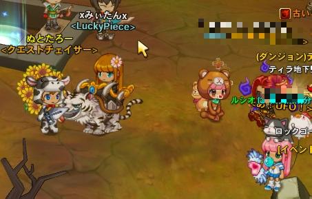 gameclient 2011-09-12 せーらー