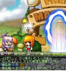 Maple110915_妄想