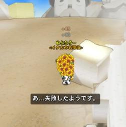 gameclient 2011-09-18 失敗