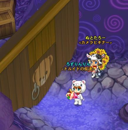 gameclient 2011-09-25 クマ扉