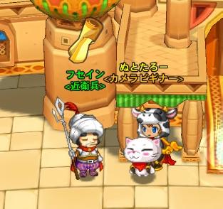 gameclient 2011-09-25 フセイン