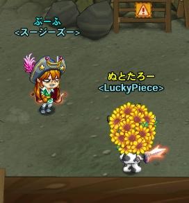 gameclient 2011-09-26 地