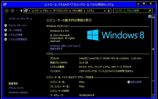 Miku_20131211234430016.jpg