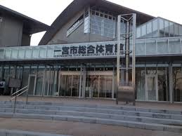 ichinomiya.jpg