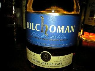 キルホーマン3年