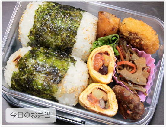 a弁当
