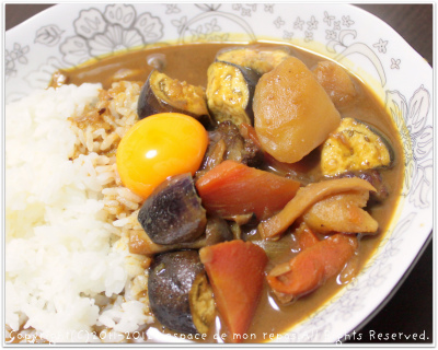 aなすカレー