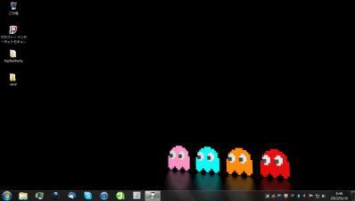 20120110 desktop