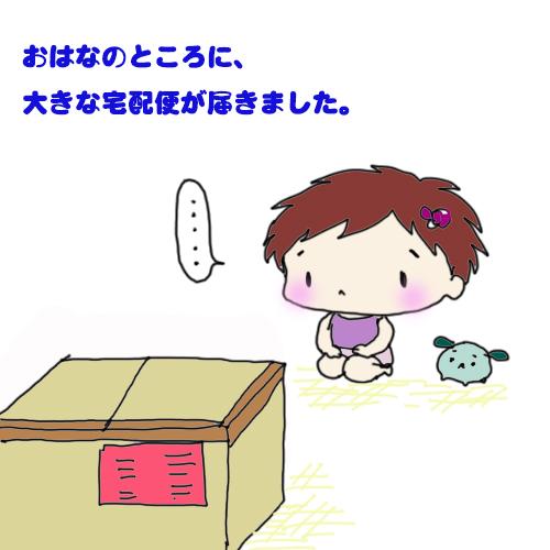 o1_20130314230202.jpg
