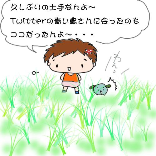 o1_20130509221257.jpg