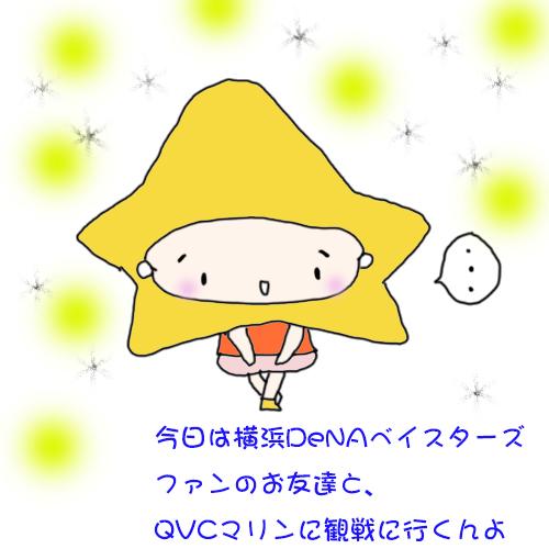 o1_20130626181405.jpg
