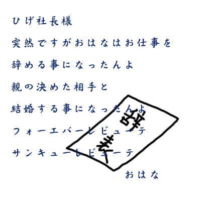 o2_20130401224813.jpg