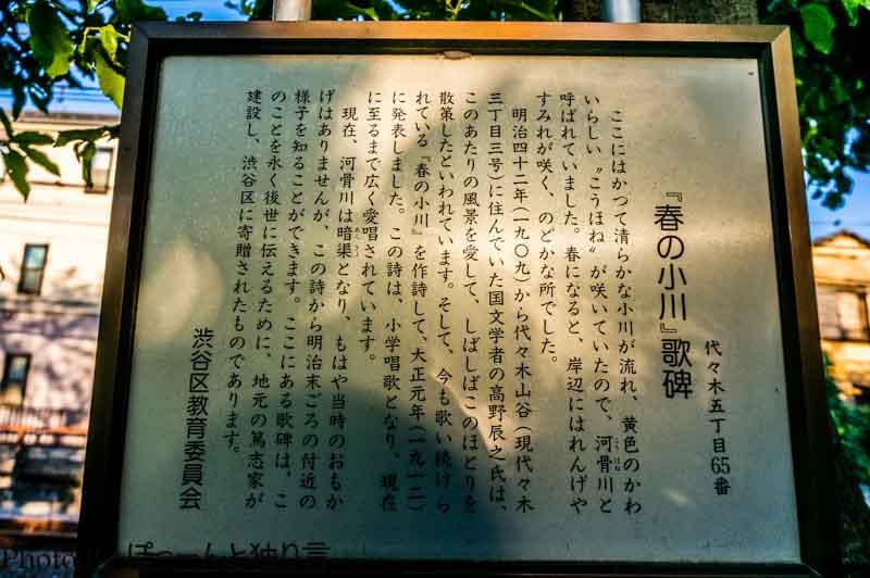 20140921_02_24 mm