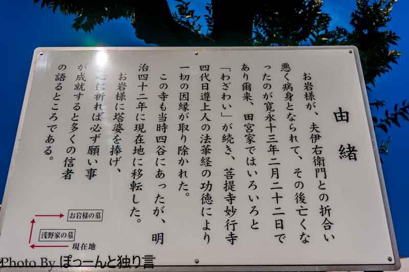 20140921_18_39 mm