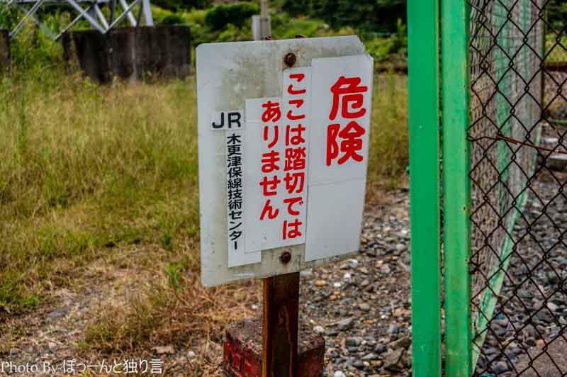 20140927_21_48 mm