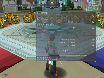 20111026_000.jpg