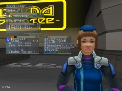 20111102_004.jpg