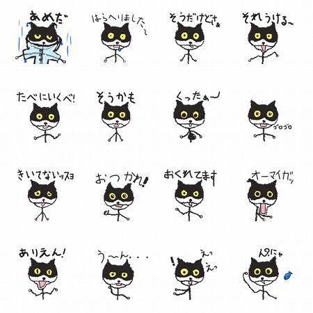 SnapCrab_NoName_2014-9-19_12-16-48_No-00.jpg