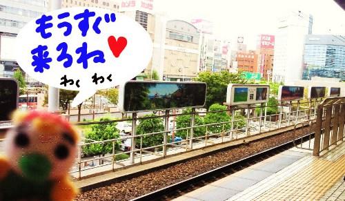 大阪の旅その①17☆