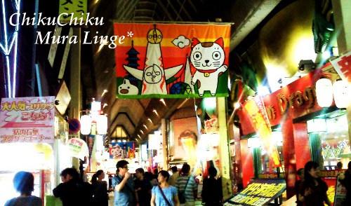 大阪の旅②11☆