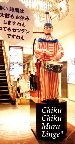 大阪の旅②13☆