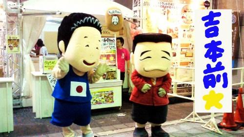 大阪の旅②10☆