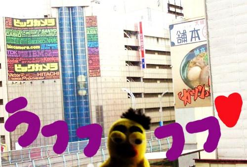 大阪の旅②☆