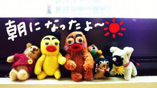 大阪の旅②2☆