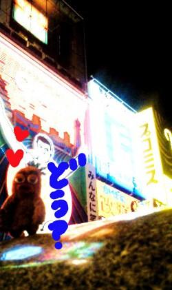 大阪の旅②15☆
