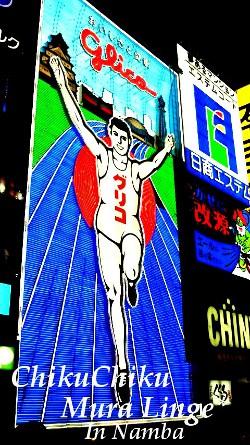 大阪の旅②14☆