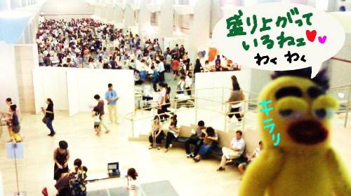 大阪の旅②7☆