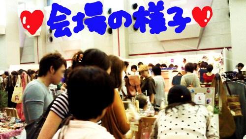 大阪の旅②8☆