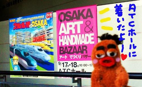 大阪の旅②5☆