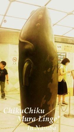 大阪の旅②3☆