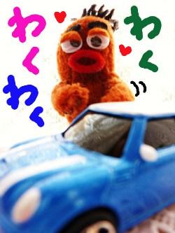 びすきぃと車2☆