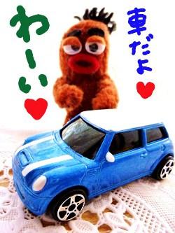 びすきぃと車☆