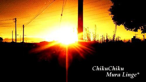 沈む夕日☆