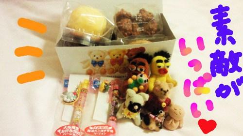 大阪からの宝物☆