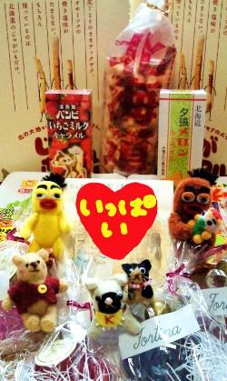 北海道の宝物5☆