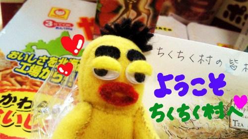 北海道の宝物4☆