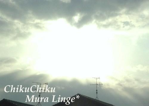 天使の空☆