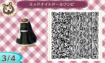 HNI_0085_JPG_20131201134055be1.jpg