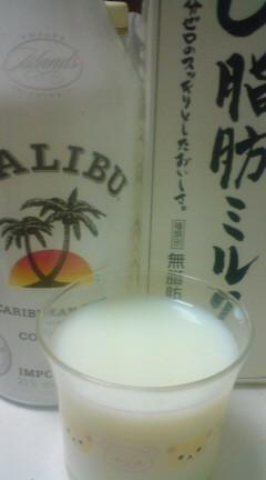 マリブ・ミルク