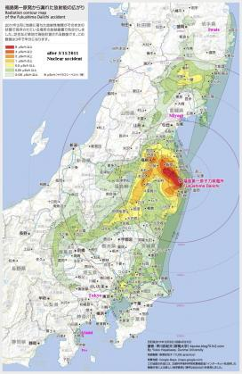 Radiation map_32011