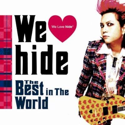 Hide love