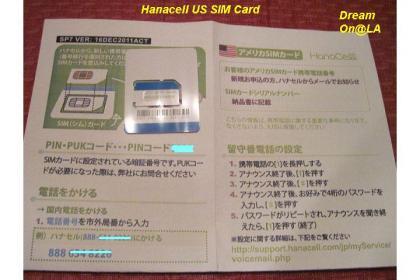 HC9005w