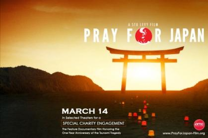 Pray-for-Japan