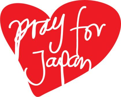 pray-for-japan-heart