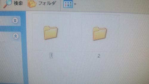 SH3I1663_convert_20120305213429.jpg