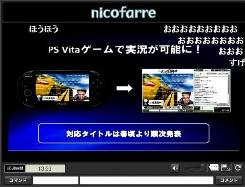 c29703df_convert_20120116200505.jpg